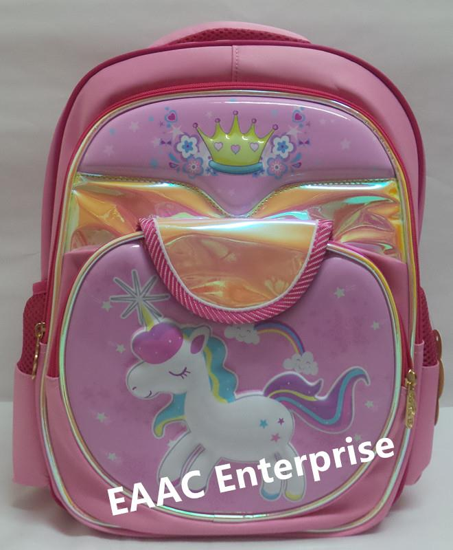 Big 3D Unicorn Primary Secondary School Bag Backpack Beg Sekolah