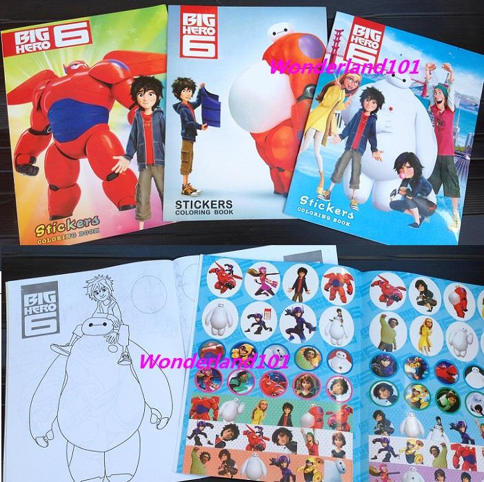 Big Hero 6 Baymax Children Stickers Coloring Book