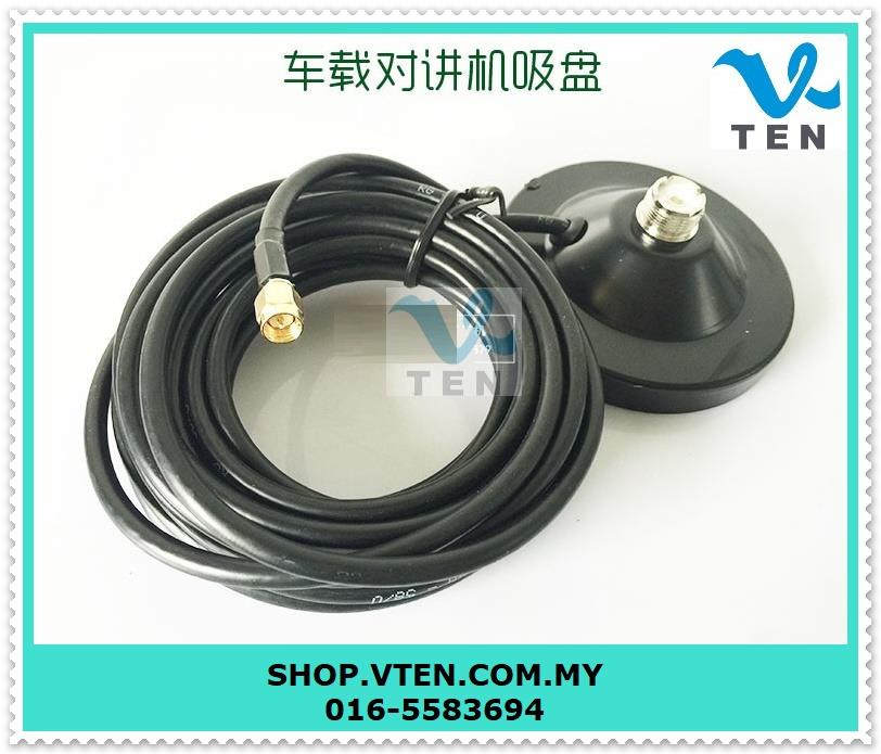Big Magnet With Cable Feeder For Walkie Talkie Antenna SMA-M