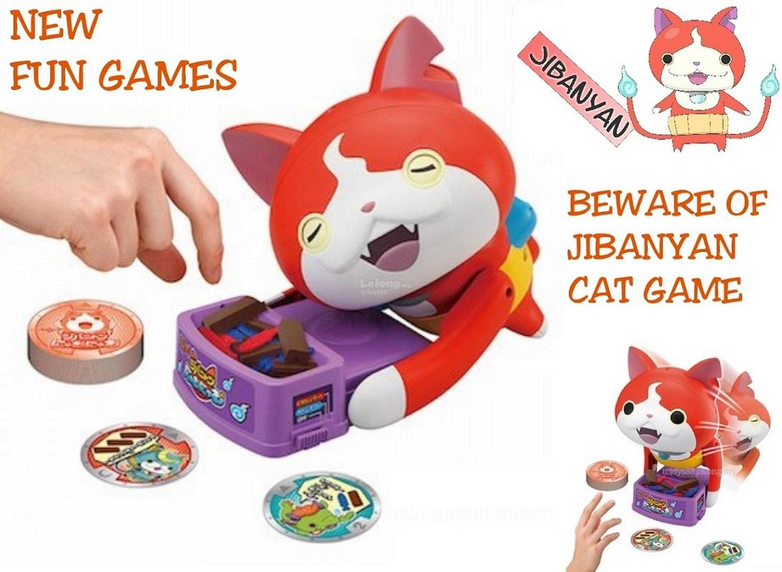 BIGLY JIBANYAN. Beware Of The JIBANYAN Cat Game. Yo-Kai Watch. Fun.!!!