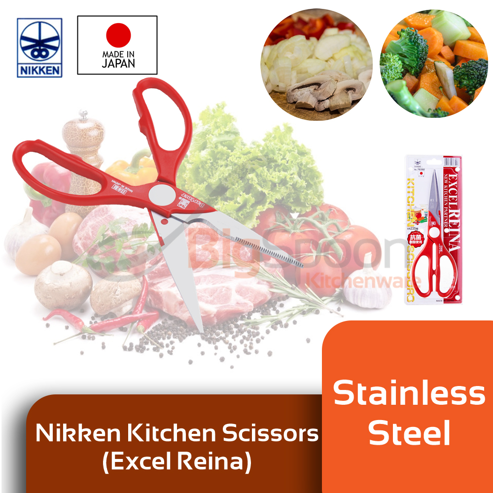 BIGSPOON NIKKEN KT09364 Kitchen Scissors Shears Stainless Steel