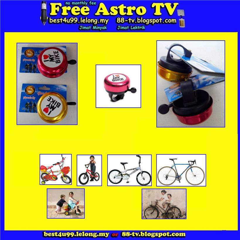 bike bicycle bell safety bell ring end 12 24 2018 5 15 pm