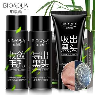 BIOAQUA~Bamboo Charcoal Blackhead Remover in 3 Steps