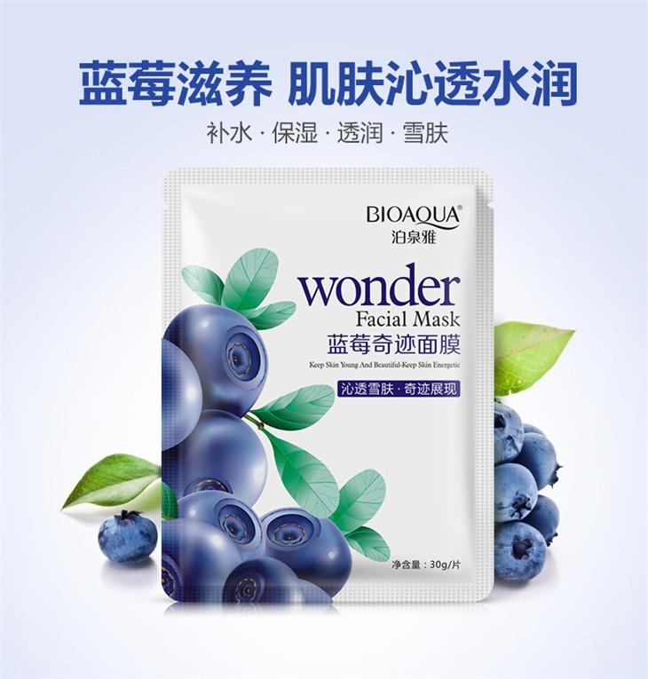 BIOAQUA~Blueberry Wonder Facial Mask 30g