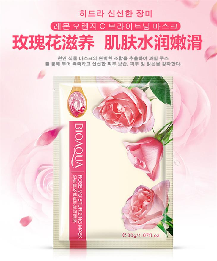 BIOAQUA~Rose Moisturizing Mask 30g