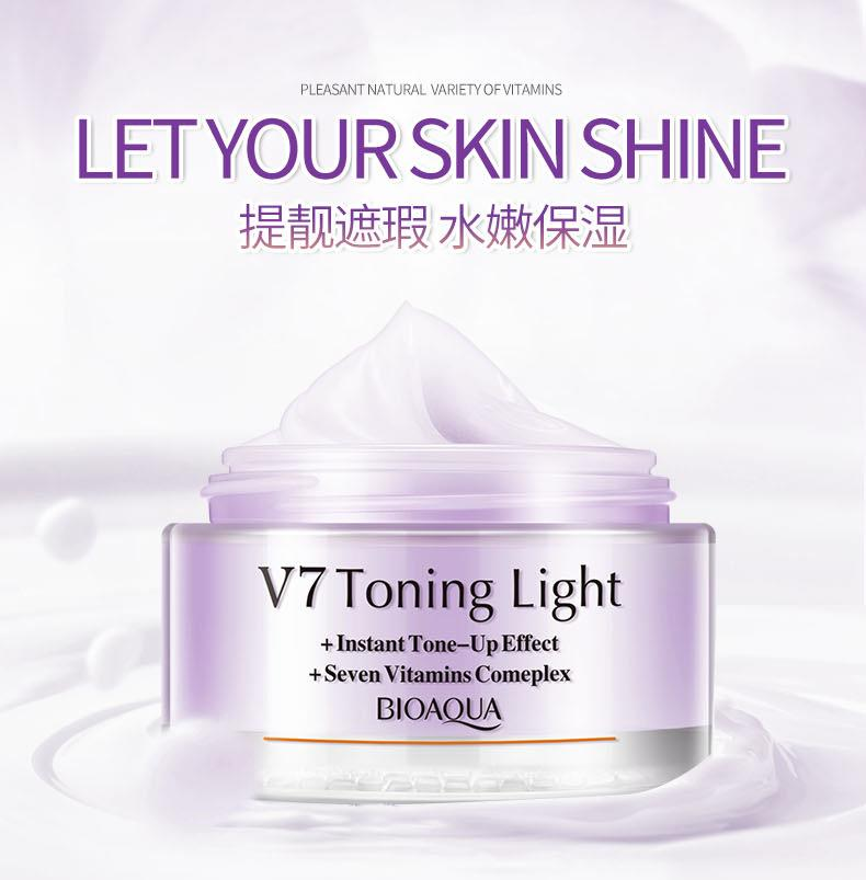 BIOAQUA~ V7 Toning Light Purple Cream 50g