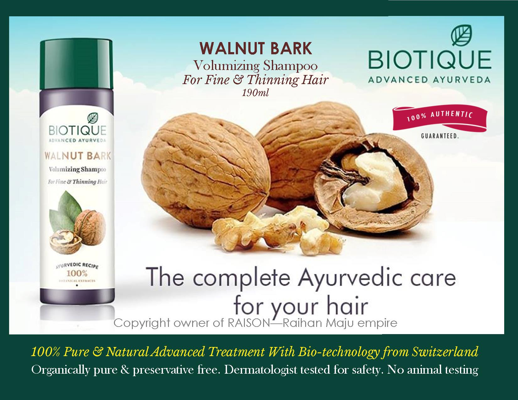 BIOTIQUE ADVANCED AYURVEDIC WALNUT BARK