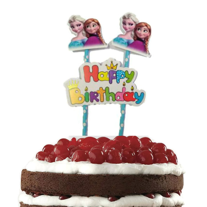 Birthday Cake Topper Banner Bunting End 3132020 915 Pm