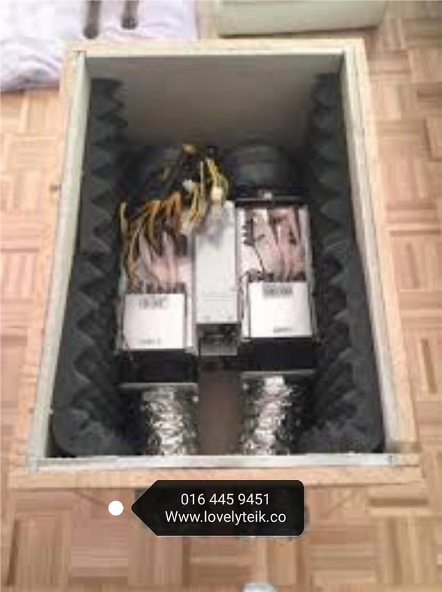 Bitcoin miner machine sound proof pr (end 6/10/2018 9:27 PM)