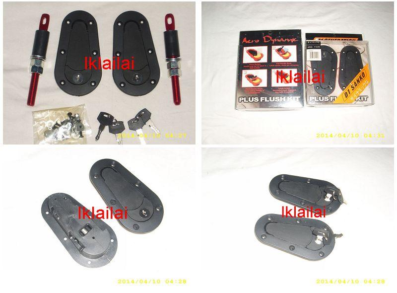 BLACK BONNET HOOD LOCK With Key