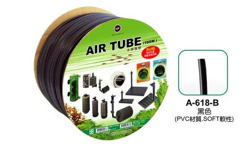 Black Silicone Soft Tube (For Air Pump/ CO2 System) / 5m