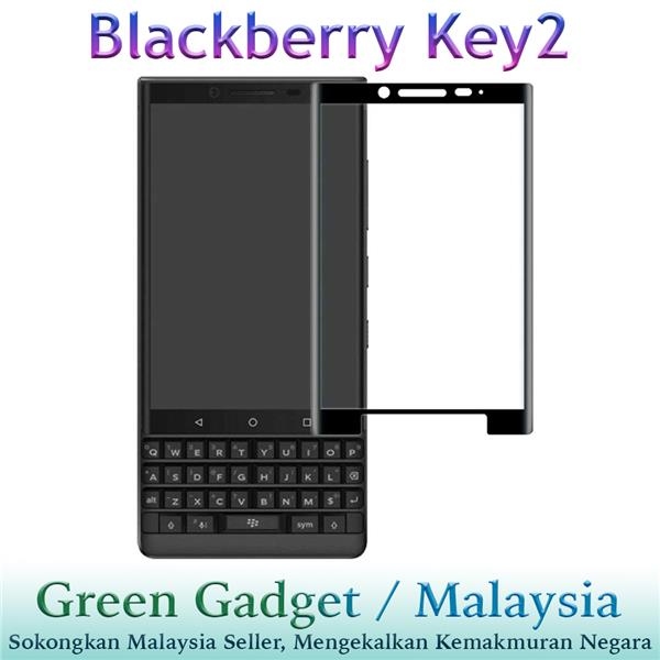 Blackberry Key2 Screen Protector 3D Tempered Glass (Dot Matrix)