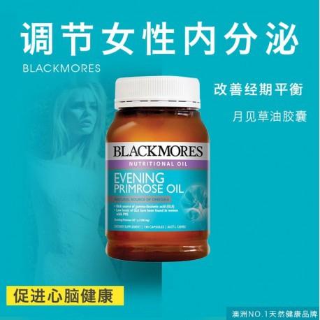 Blackmores Evening Primrose Oil 190 Capsules 月 ...