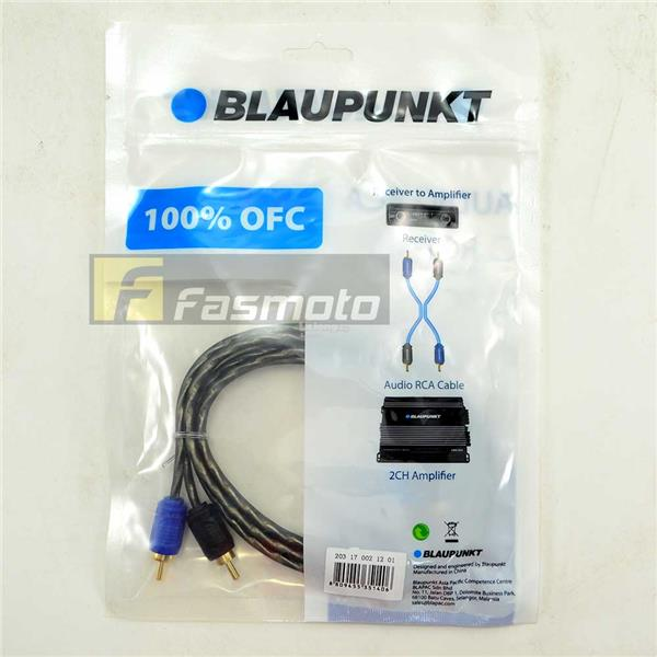 Blaupunkt RC1-50S 2 Channel RCA Audio Cable 5M (16.4 ft) Oxygen Full C