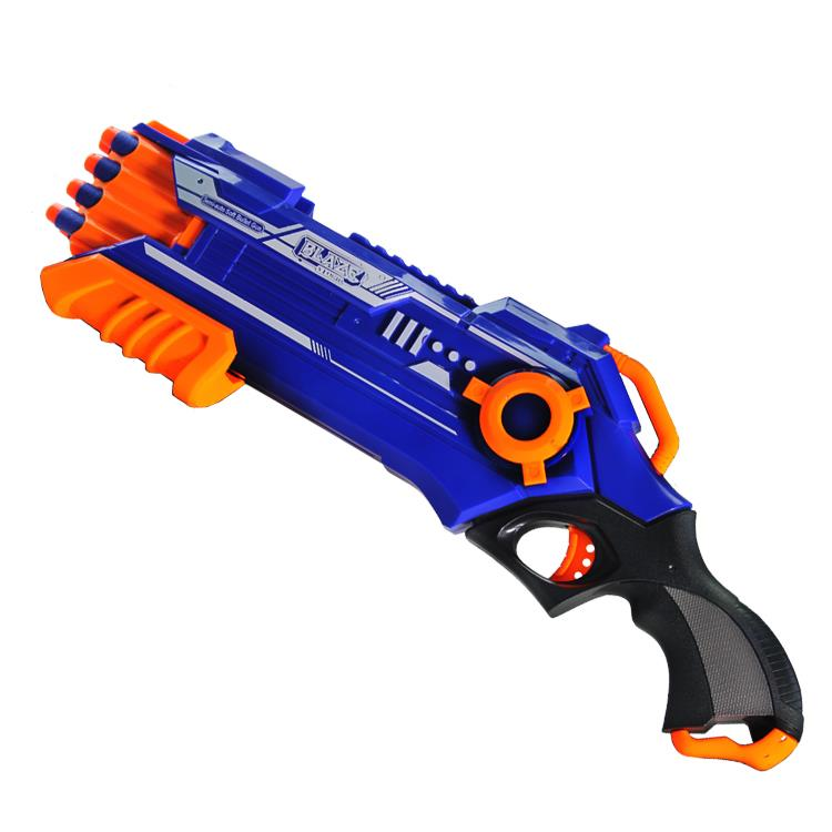 how to buy a nerf gun