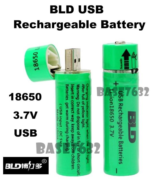 BLD 3.7V  900mAh USB 18650 Port Rechargeable Lithium Ion Battery