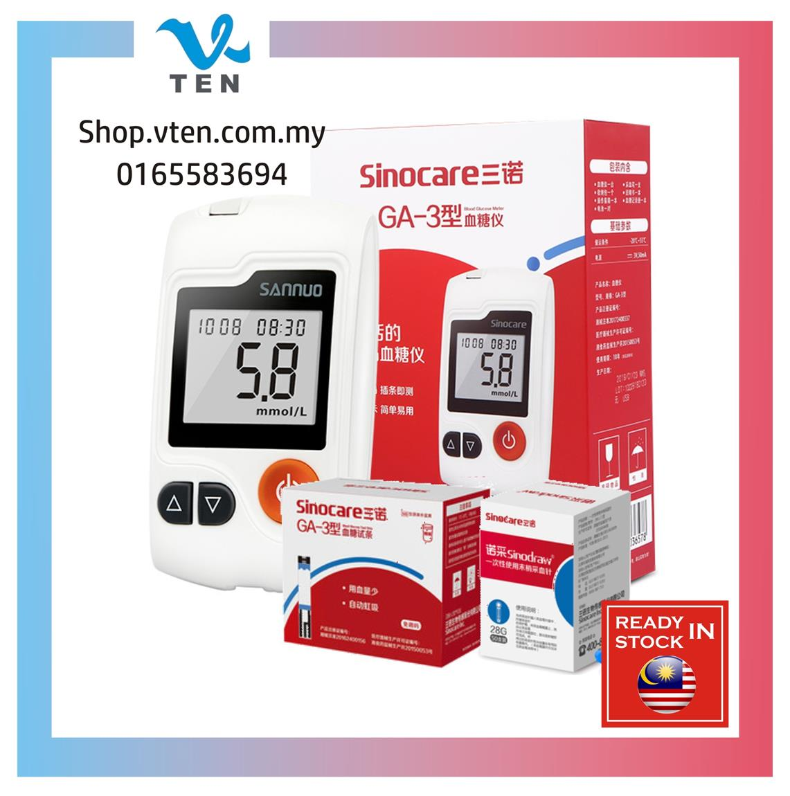 Blood Glucose Monitor Meters Glucometer With 50 Strips 50 Needles