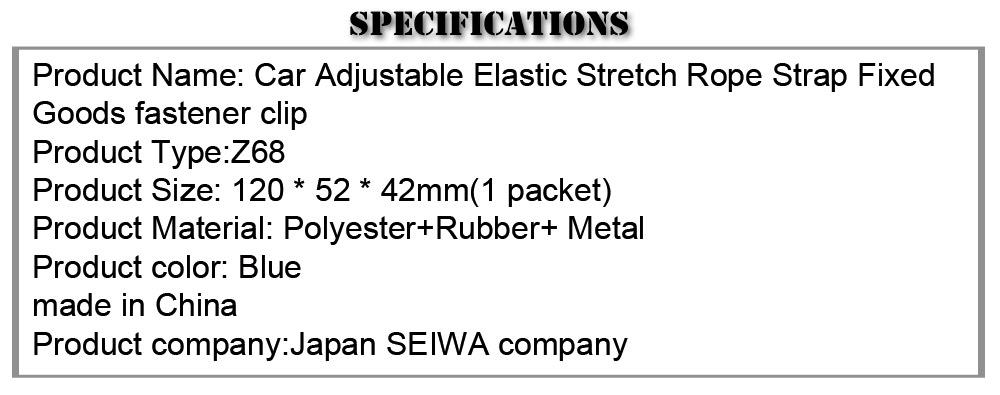 Blue Adjustable Elastic Stretch Rope SEIWA Z68