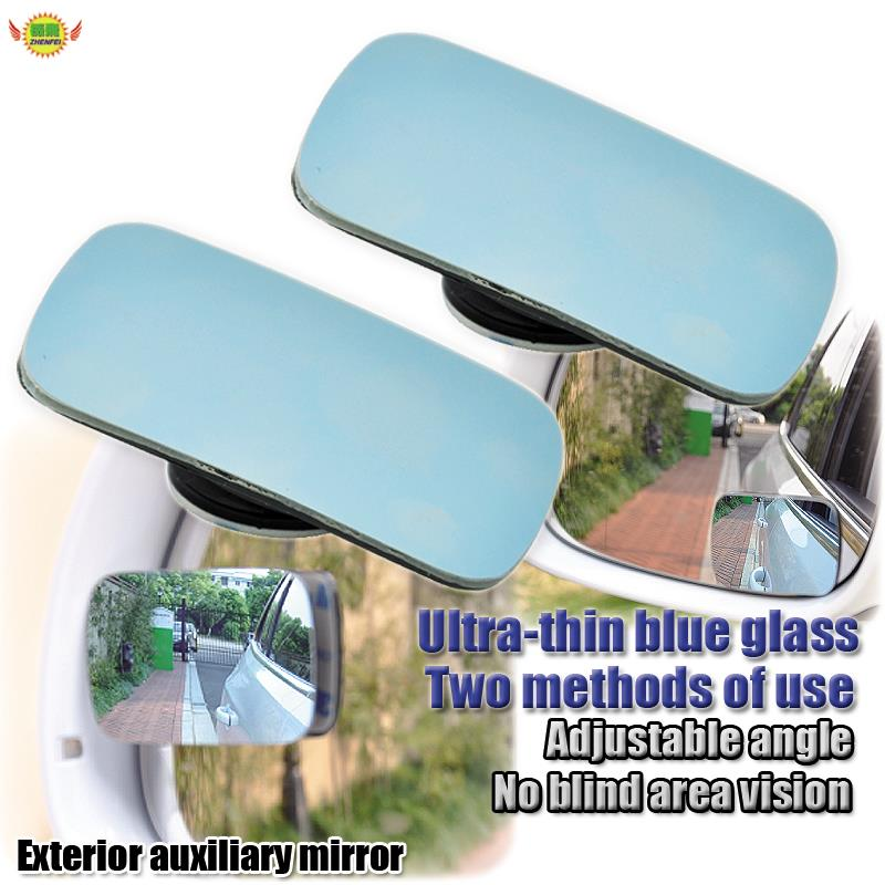 blue glasses Ultra-thin adjustable Reduction squar bar convex mirror