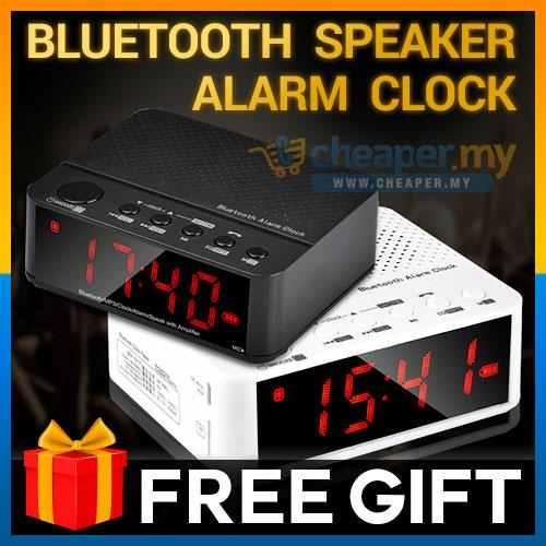 bluetooth wireless speaker with ala end 12 22 2018 5 10 pm. Black Bedroom Furniture Sets. Home Design Ideas