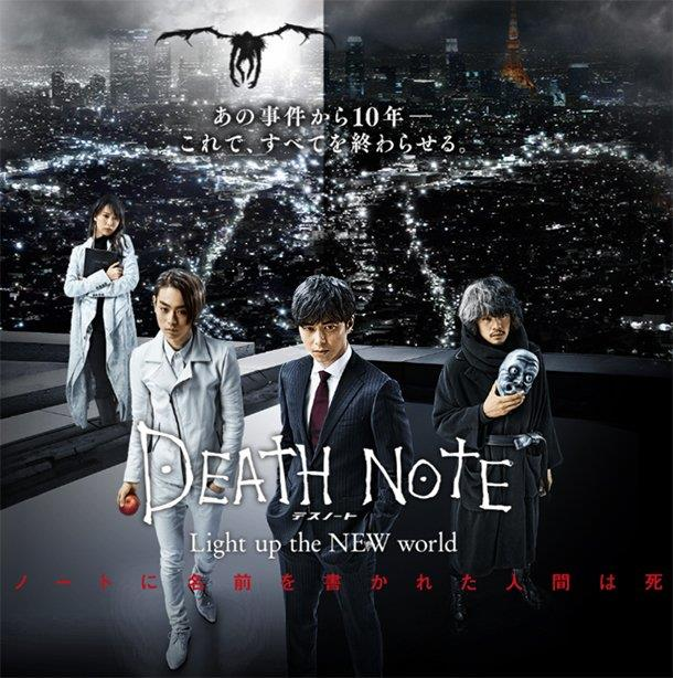 Bluray Death Note L Light Up The New (end 7/29/2018 6:15 PM
