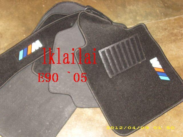 BMW E90 `05 / E36 `91-97 Carpet Mat [5pcs/set]
