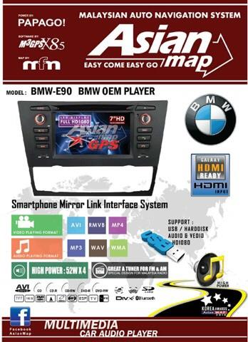 BMW E90 Asian Map OEM Navigation car DVD player