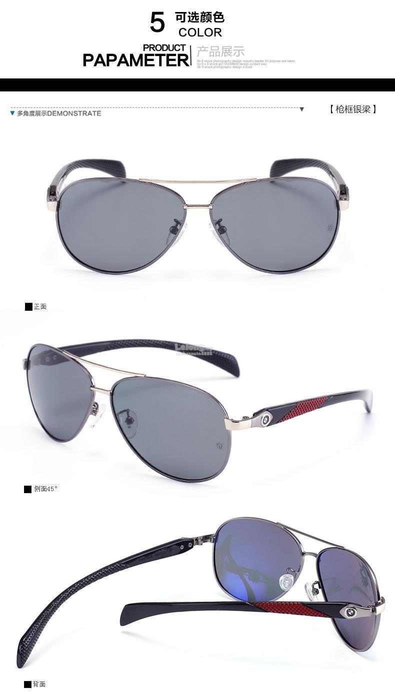 8694cf31a2 BMW men  s distinguished sunglasses polarized sunglasses UV glasses 60