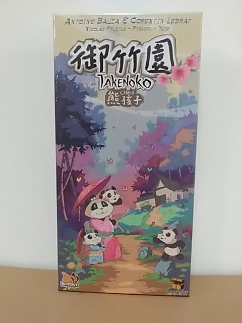 Board Game : Takenoko Expansion Chibis