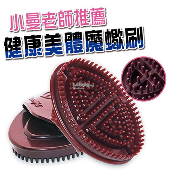 Body Massage Brush (Hot Selling)