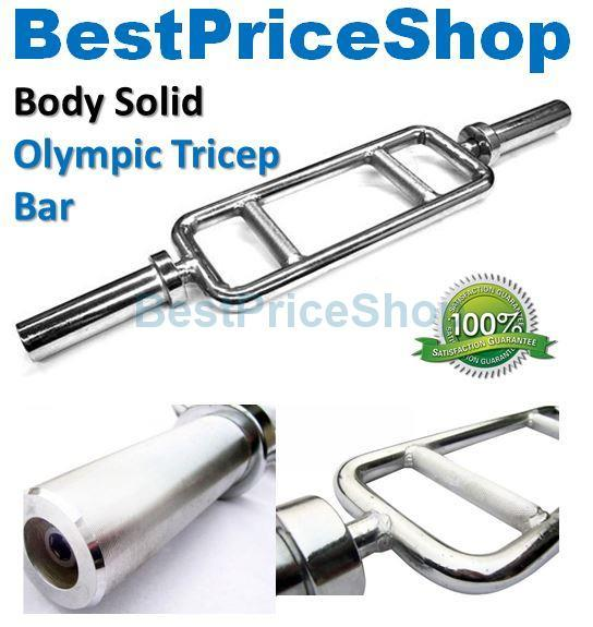 Body Solid Olympic Tricep Bar 34' 86cm Bicep Pole Gym Weight Lifting