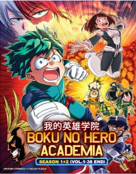 my hero academia 17  Boku No Hero Academia Sea 1+2 Vol.1 (end 10/17/2020 1:17 AM)