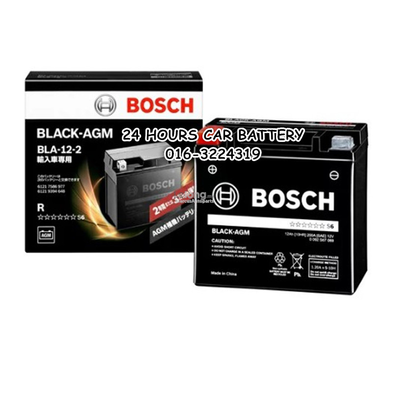 BOSCH BLACK AGM BLA-12-2 AUXILIARY BACK UP BATTERY