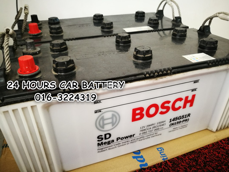 BOSCH SD MEGA POWER DRY CHARGE N150 (145G51) AUTOMOTIVE CAR BATTERY
