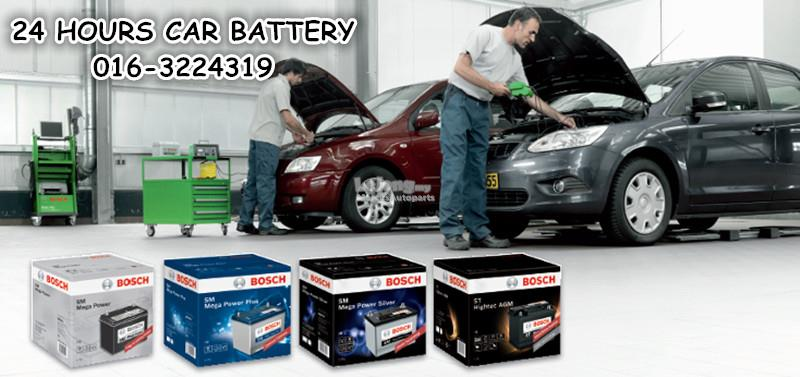 BOSCH SM NS60LS / 46B24LS MF  AUTOMOTIVE CAR BATTERY