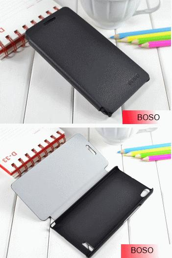 BOSO Brand Super Slim Flipcase for Lenovo P780