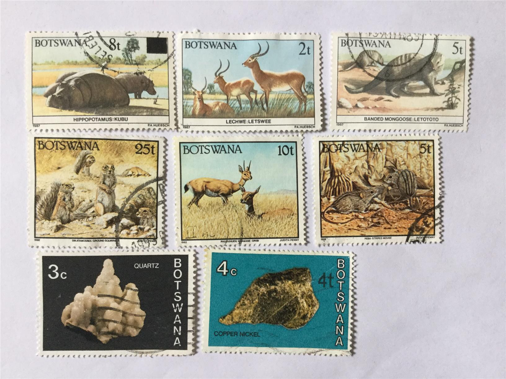 Botswana Nice Stamps Lot
