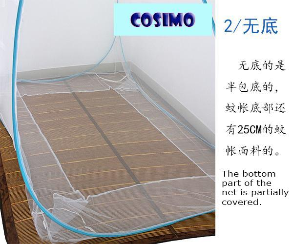 Bottom Part Partially Covered Mosquito Net with Carry Bag, Kelambu