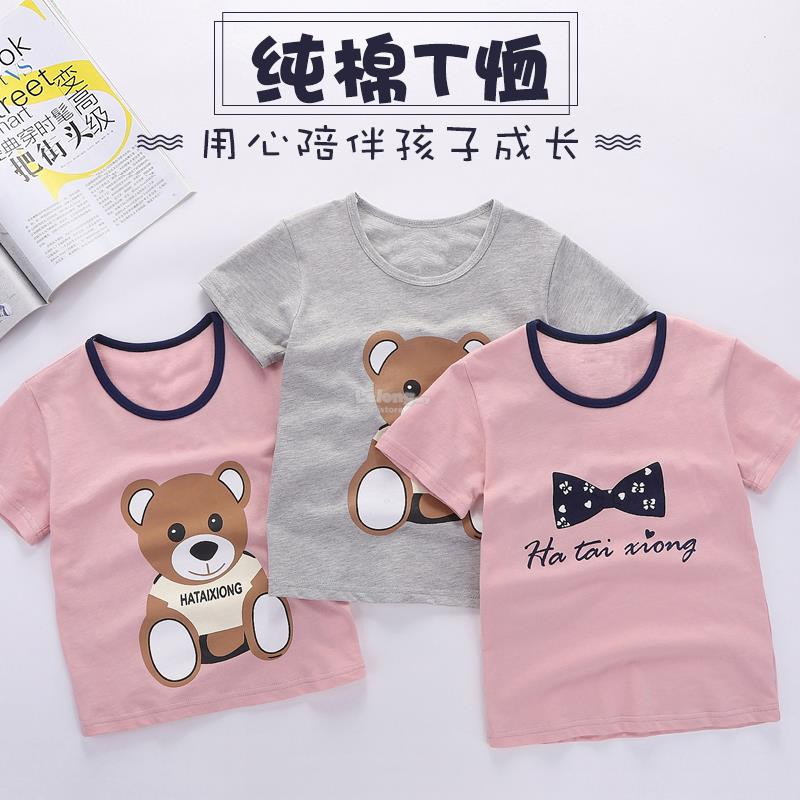 6298ad72 Boys and girls' jackets cotton short (end 7/22/2019 8:50 AM)