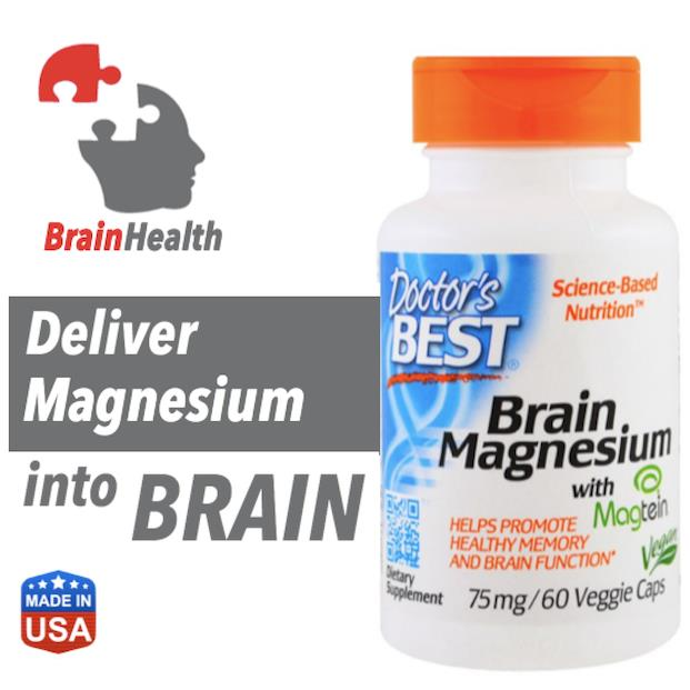 Brain Magnesium with Magtein, 75 mg, 60 Veggie Caps (Brain Health)