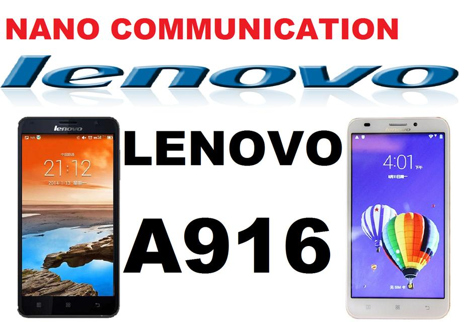 BRAND LENOVO NANO COMMUNICATION WARRANTY LENOVO A916 LTE 4G