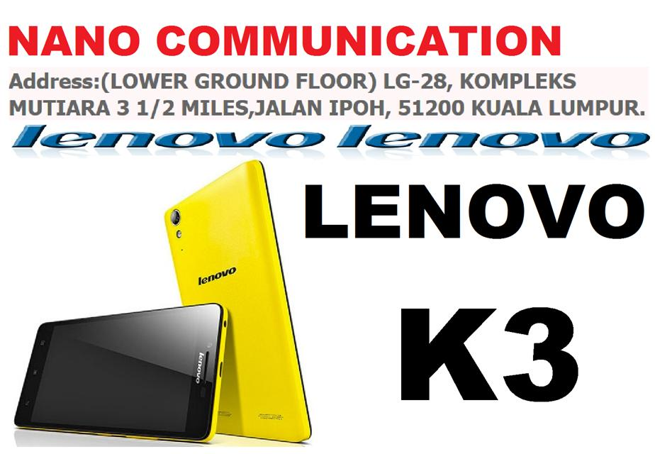 BRAND LENOVO NANO COMMUNICATION WARRANTY LENOVO K3