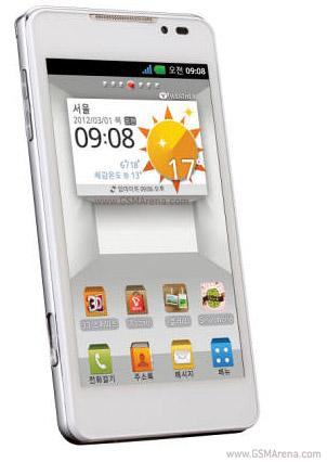BRAND NEW LG OPTIMUS 3D 2 MAX CUBE P925 SU870 3G WIFI GPS ANDROID