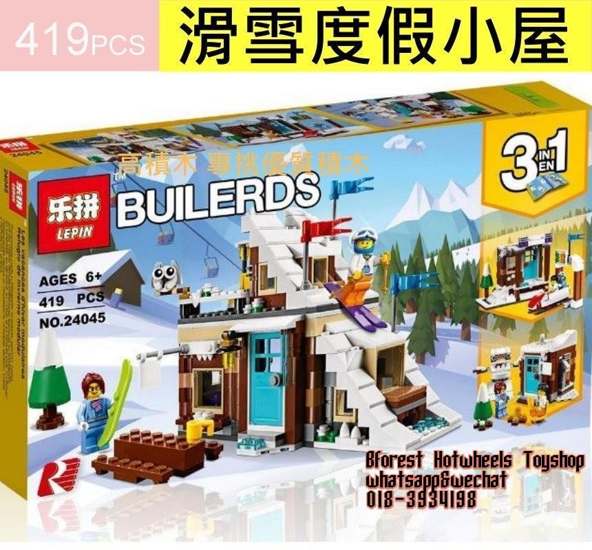Brand LP 24045 3 In 1 Series Ski Resort. ‹ ›