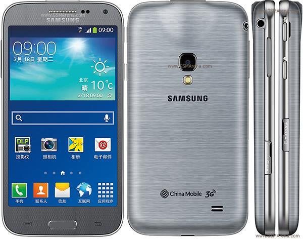 BRAND NEW SAMSUNG GALAXY BEAM 2 G3858 3G WIFI GPS ANDROID