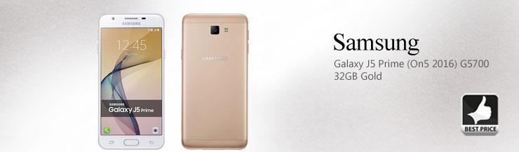 BRAND SAMSUNG Samsung On 5 32GB G5700 (Gold)