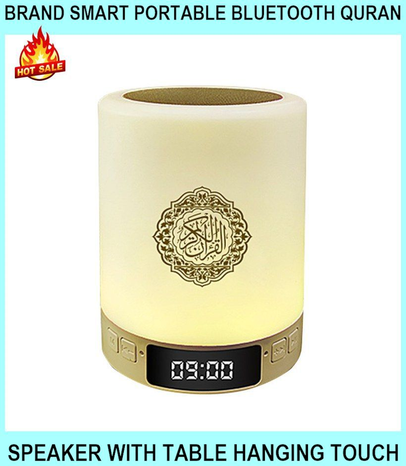 Brand Smart PORTABLE BLUETOOTH Quran Speaker With Table Hang - [GREEN]