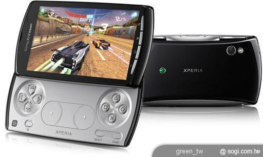 brand new sonyericsson xperia play end 5 22 2019 10 15 pm rh lelong com my Sony Ericsson Xperia Ray Sony Ericsson Walkman AT&T