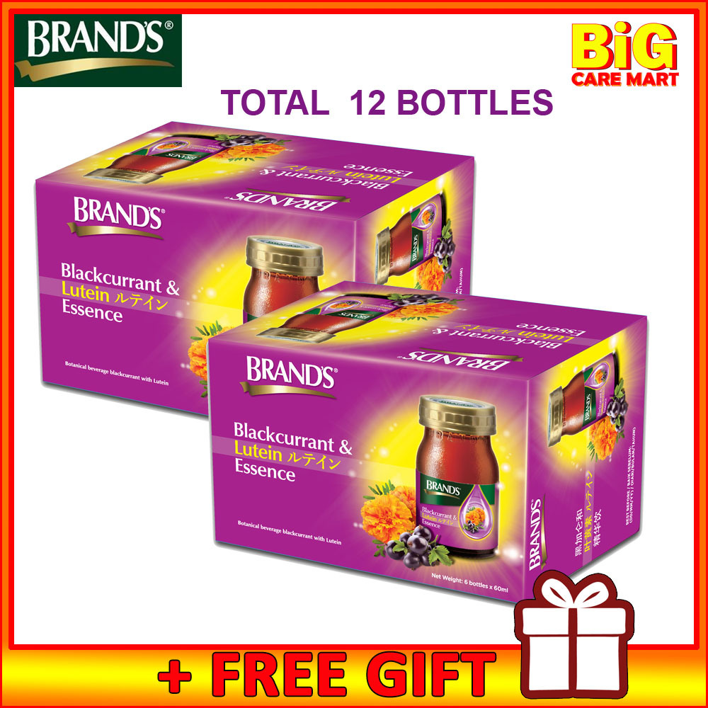 Brands Blackcurrant & Lutein Essence 6x60ml X 2box FREE GIFT