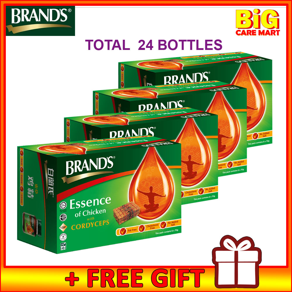 BRANDS Essence of Chicken with Cordyceps 70gX6 X 4boxes + FREE GIFT